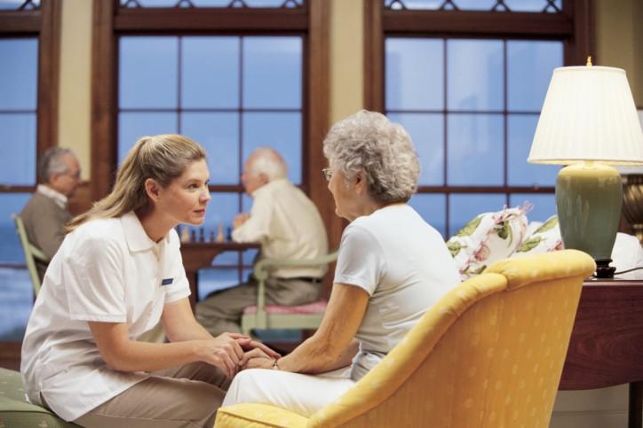 пансионат для инвалидов и пожилых